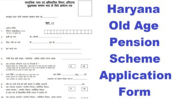 Haryana Old Age Pension Online Application Form