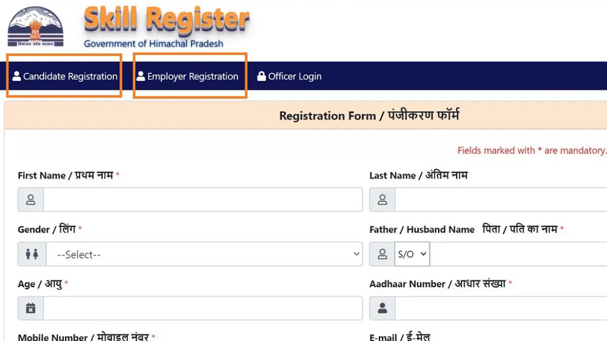 HP Skill Register Portal Candidate Employer Apply