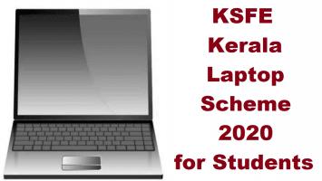 KSFE Kerala Free Laptop Scheme
