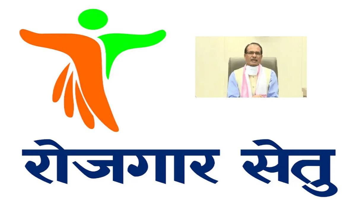 MP Rojgar Setu Portal Registration Login