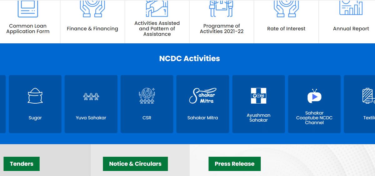 NCDC Activities Sahakar Mitra Portal implemented