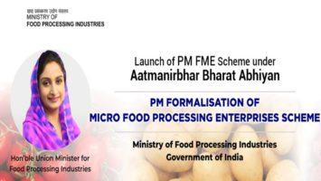 PM FME Scheme Atmanirbhar Bharat Abhiyan
