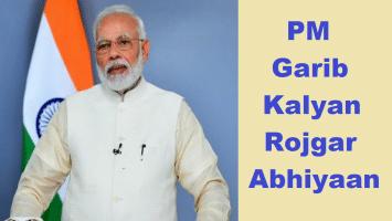 PM Garib Kalyan Rojgar Abhiyaan