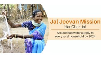 PM Jal Jeevan Mission Portal