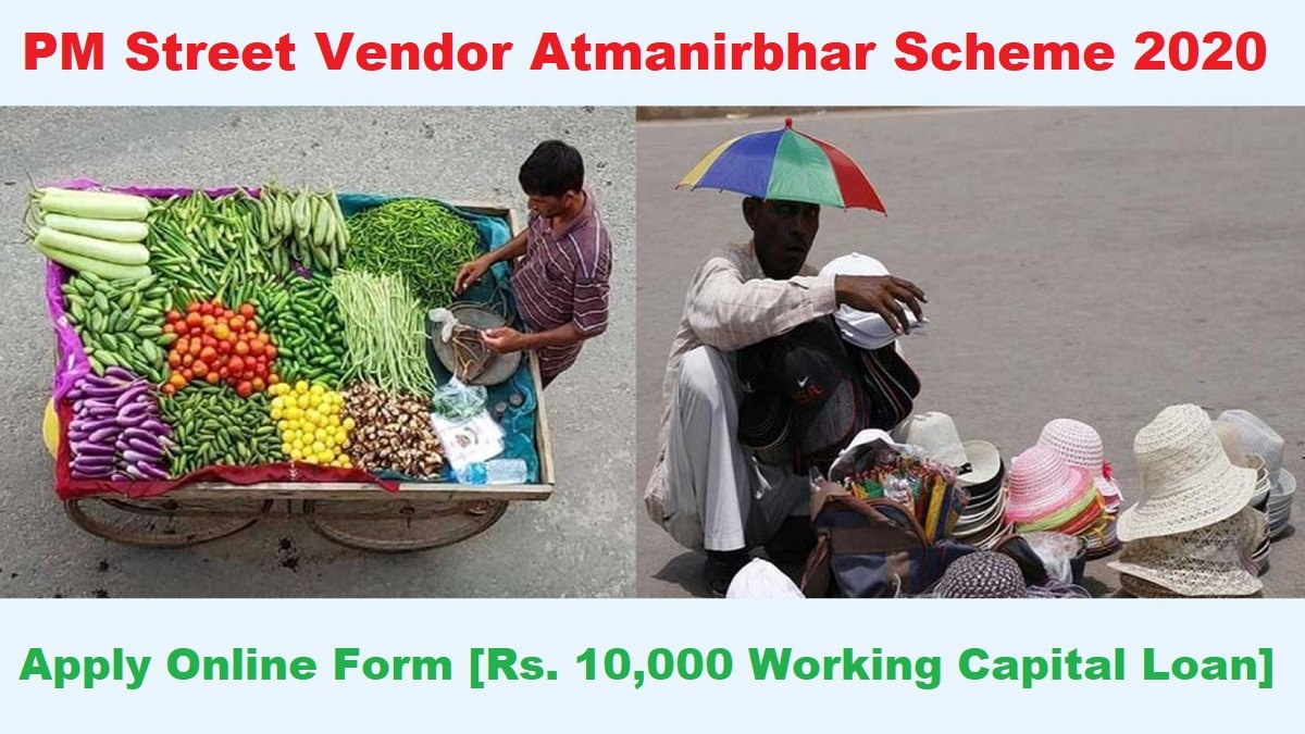 PM Street Vendor Atmanirbhar Yojana