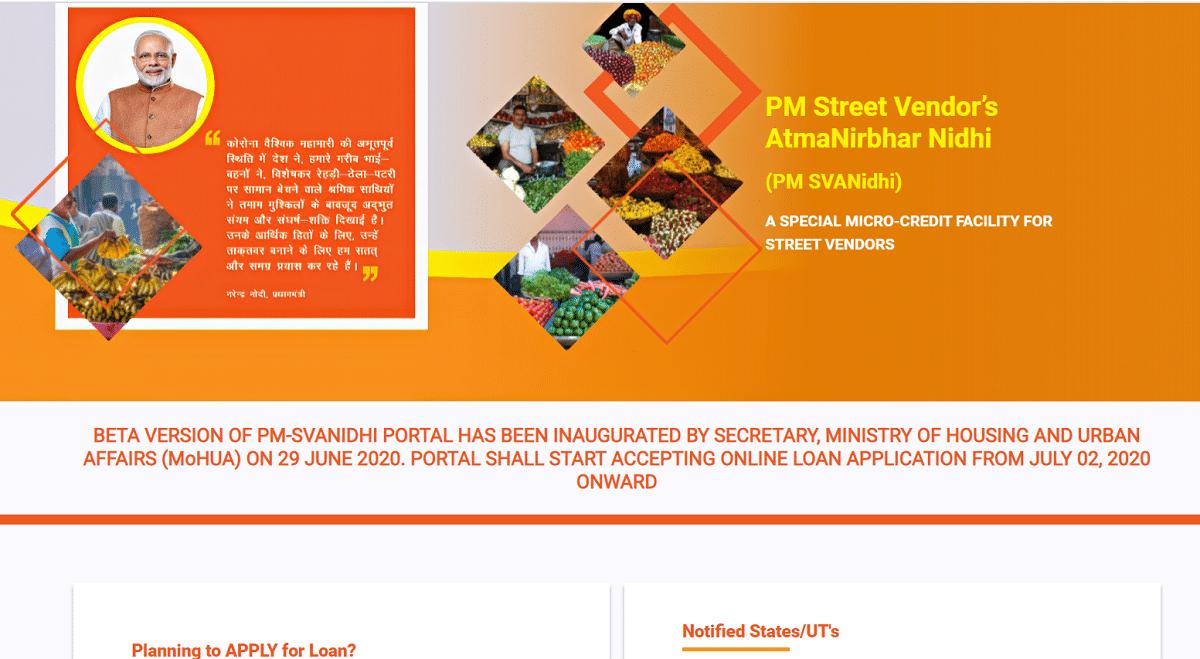 PM Svanidhi Mohua Portal Homepage Apply Online