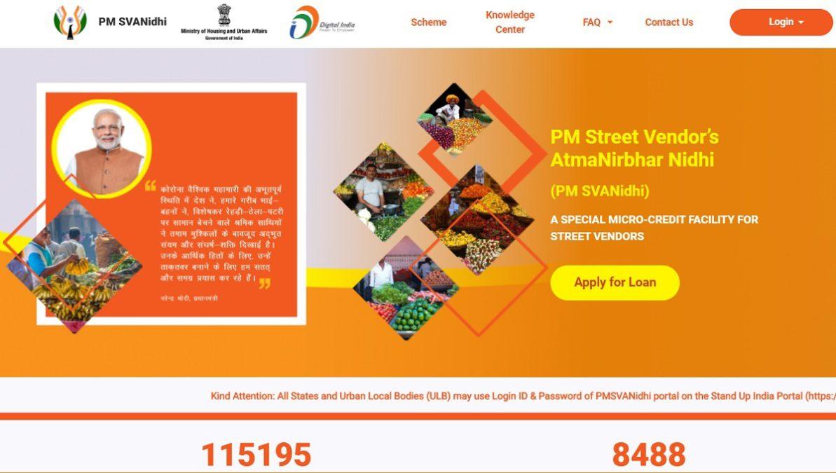 PM Svanidhi Portal