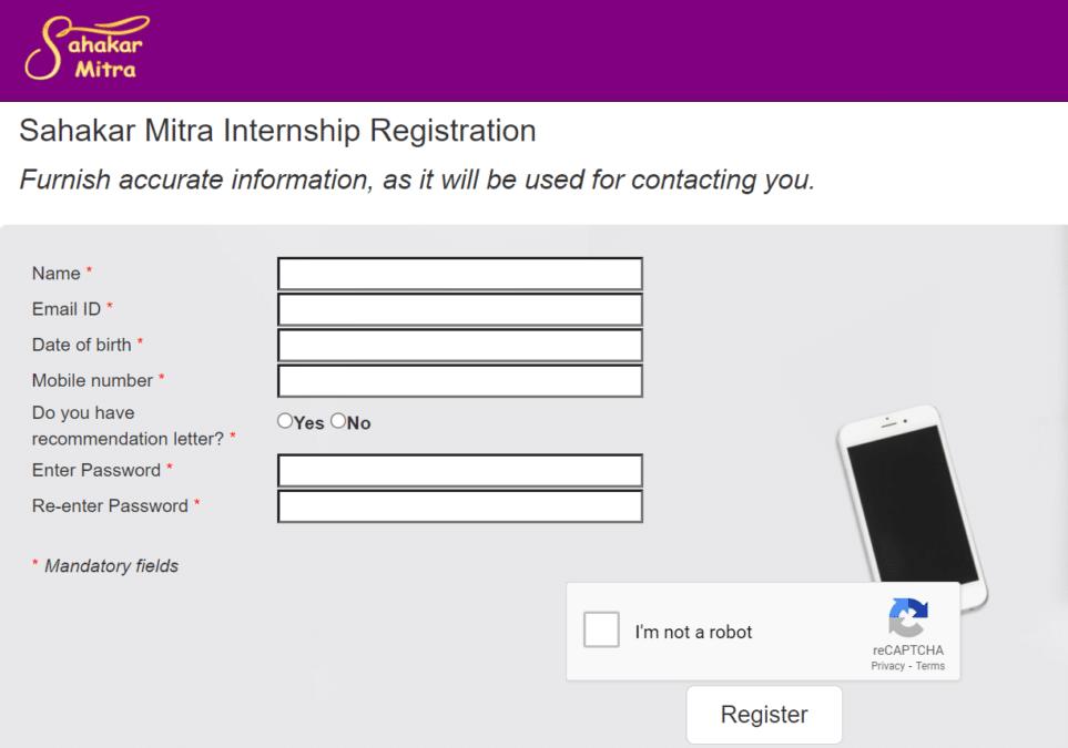 Sahakar Mitra Internship Registration Form Online
