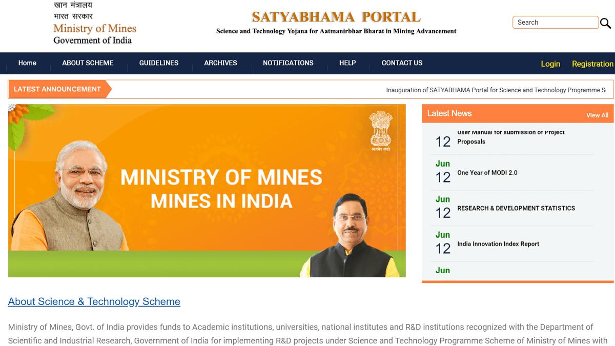 Satyabhama Portal Science and Technology Yojana Online Registration Form