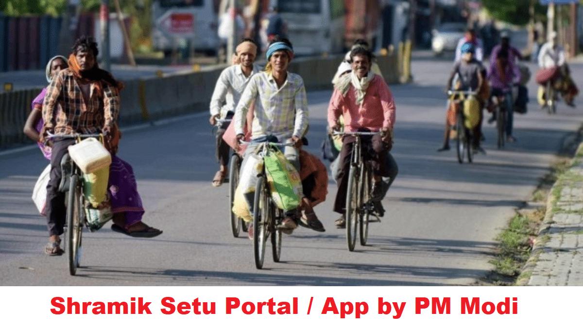 Shramik Setu Portal App Registration