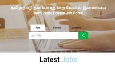 Tamil Nadu Private Job Portal at www.tnprivatejobs.tn.gov.in | Jobseeker Registration / Application Form