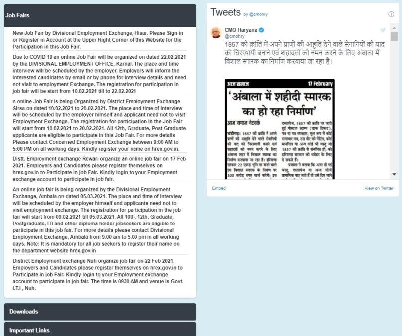 Upcoming Rojgar Mela List Haryana