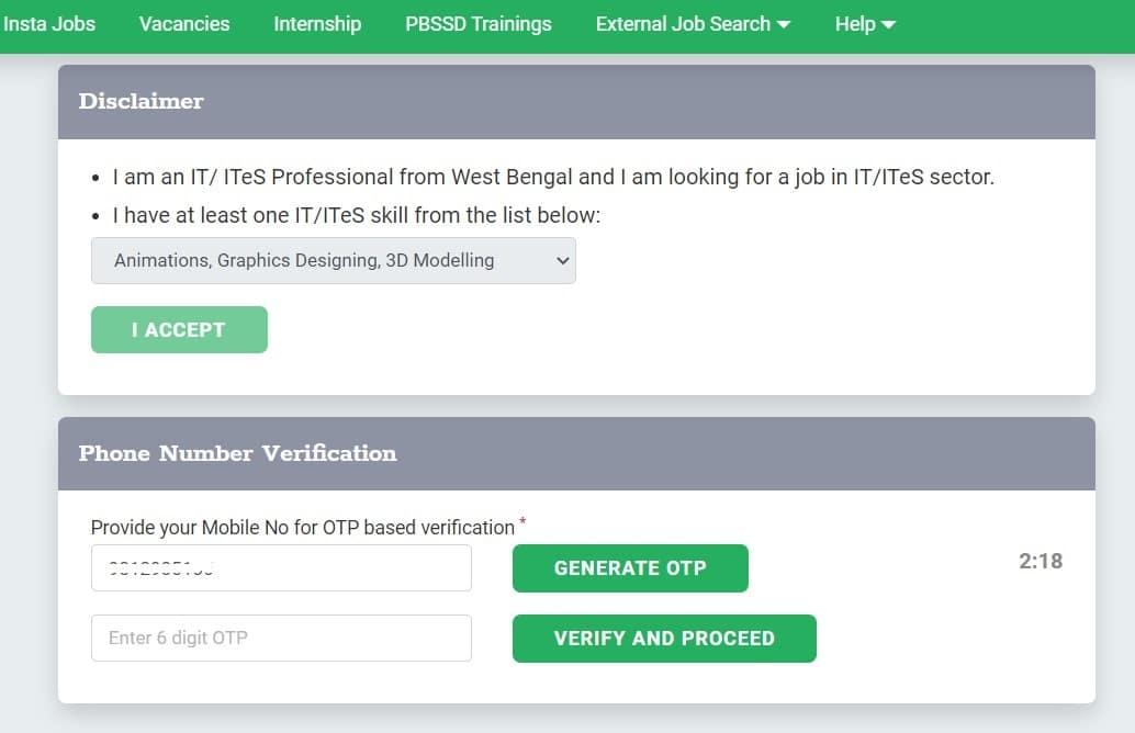 WB Karmabhumi Prakalpa Online Apply