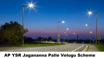 AP YSR Jagananna Palle Velugu Scheme
