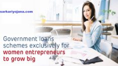 Business Loan Schemes List Women Entrepreneurs