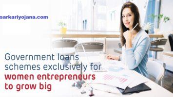 Business Loan Schemes List Women Entrepreneurs