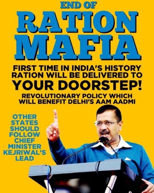 delhi cm doorstep delivery ration scheme