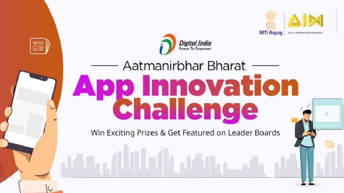 Digital India Atmanirbhar Bharat App Innovation Challenge Registration Login
