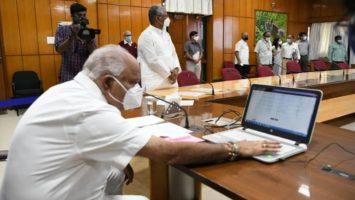 Karnataka Nekar Samman Yojane Apply Online Form