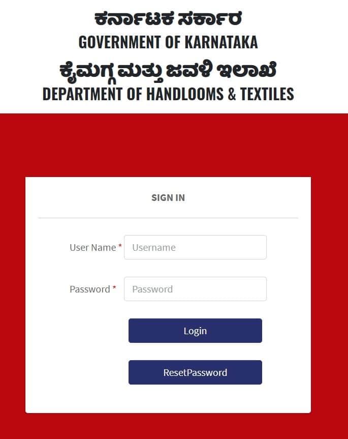 Karnataka Nekar Samman Yojane Online Registration Login