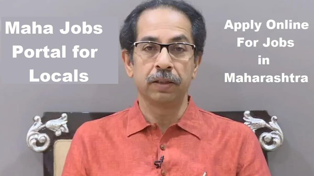 Maha Jobs Portal Locals Apply Online