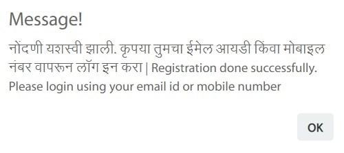 Mahajobs Portal Job Seeker Registration Completion