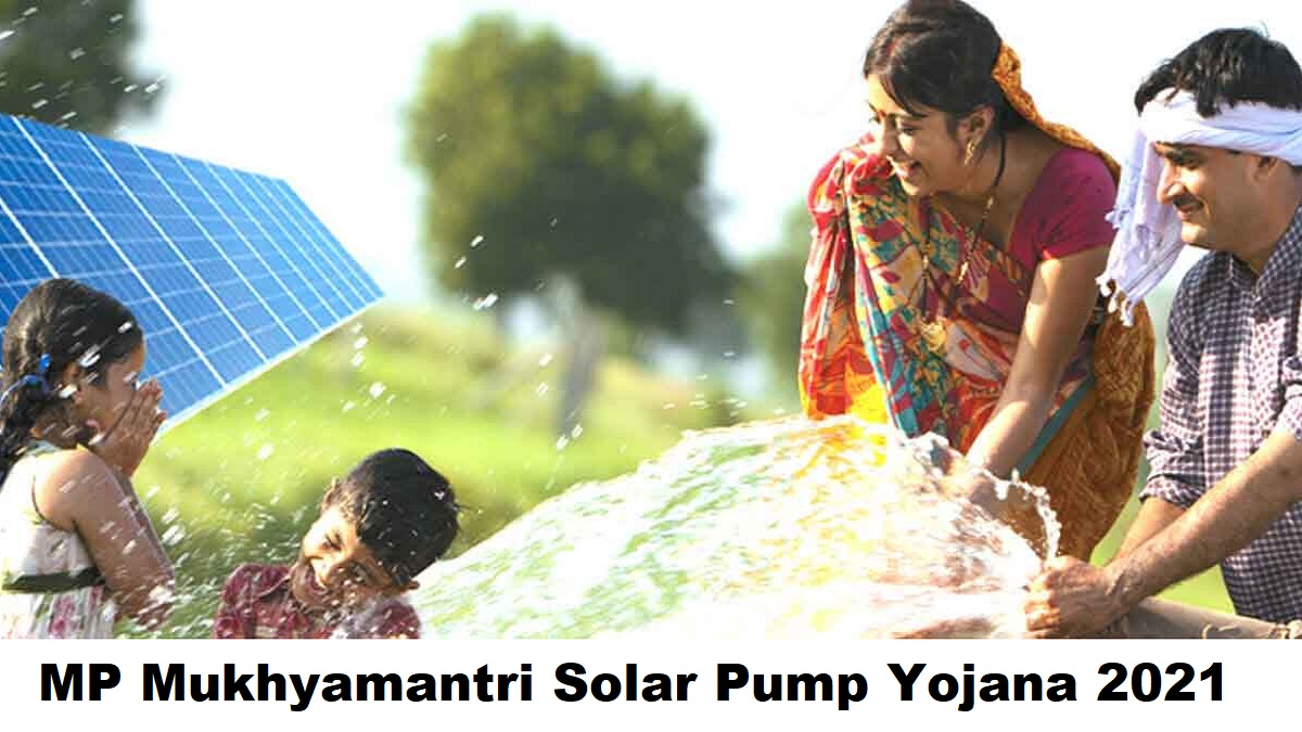 MP Mukhyamantri Solar Pump Yojana Application Registration