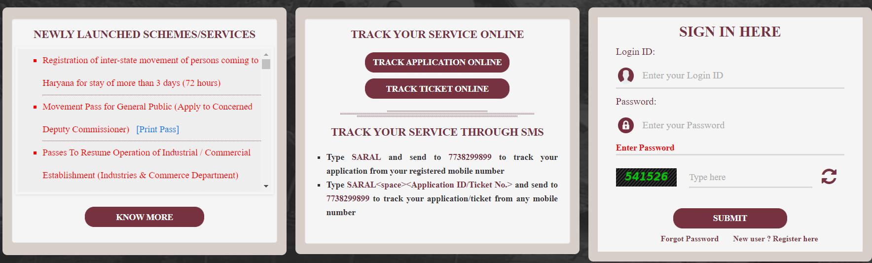 MSY Apply Online Antyodaya Saral Haryana Portal