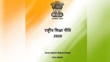 National Education Policy 2020-hindi