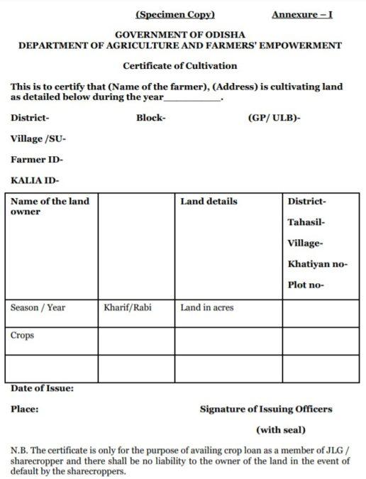 Odisha Balaram Yojana Certificate of Cultivation