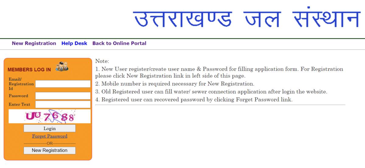 Online water connection registration uttarakhand