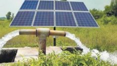 PM Kusum Yojana Online Registration / Application Form 2020 [Apply to Setup Solar Pumps]
