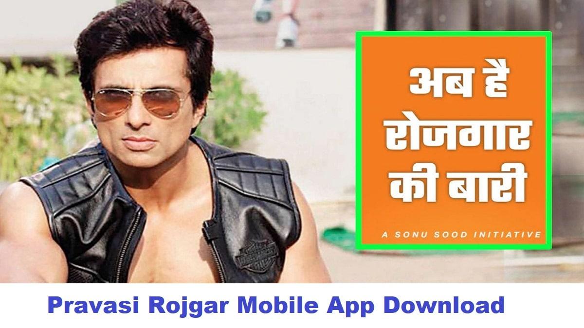 Pravasi Rojgar Mobile App Download