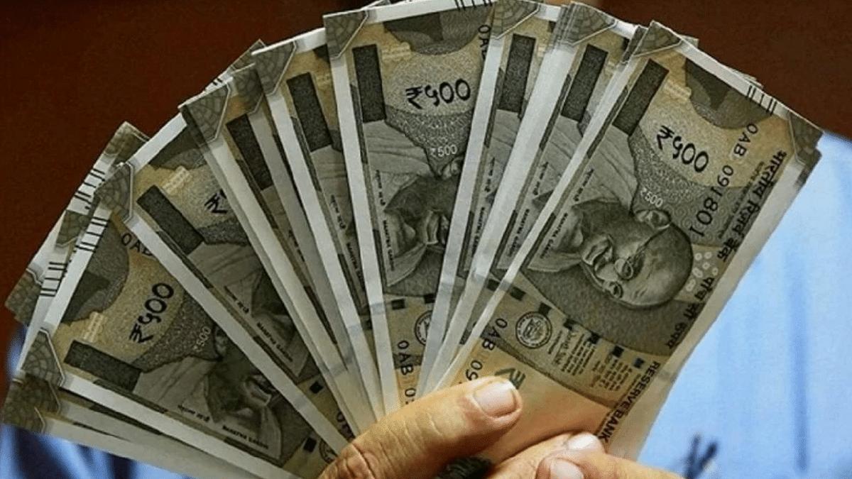 Punjab Kisan Credit Limit Scheme Pashupalan