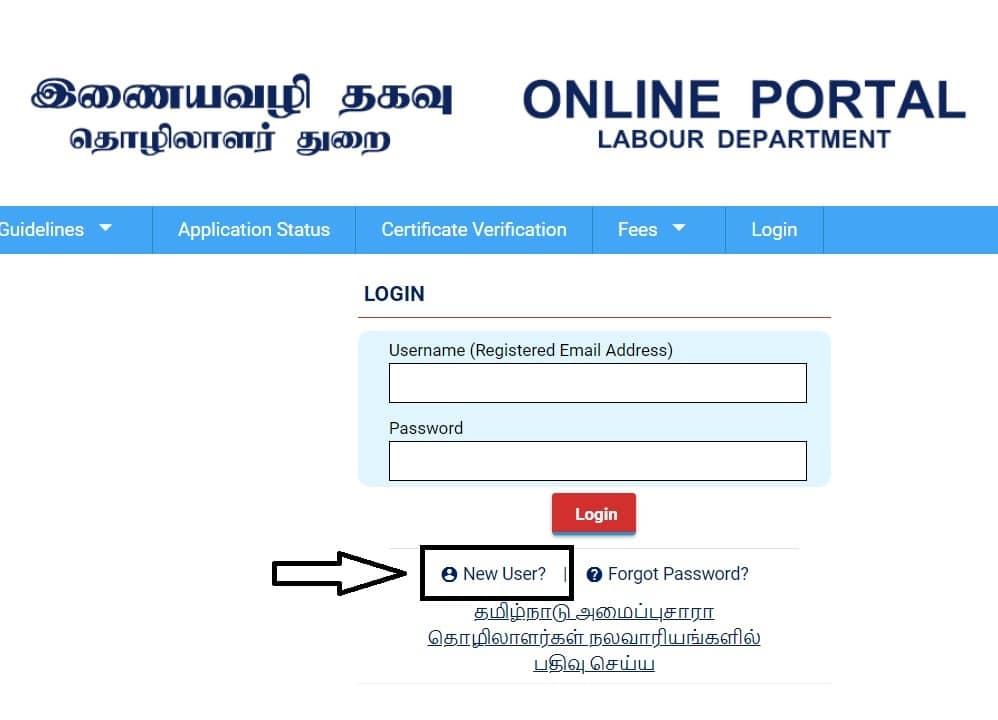 Tamil Nadu Online Portal Labour Department Register