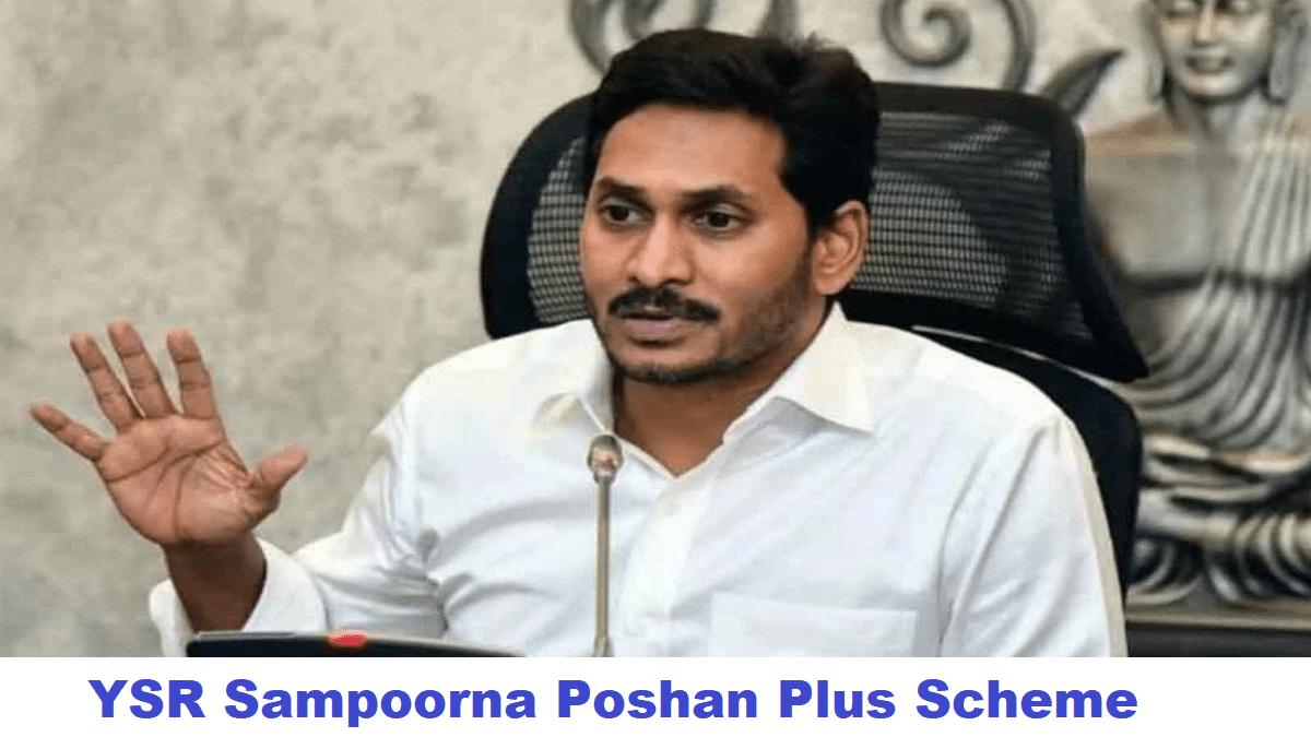 AP YSR Sampoorna Poshan Plus Scheme