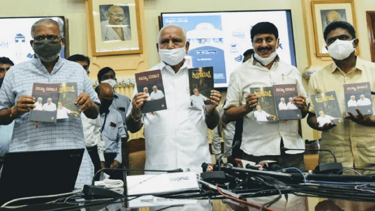 Karnataka Shikshakra Mitra App Download Teachers