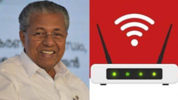 Kerala Fibre Optic Network K-fone Free Internet Scheme