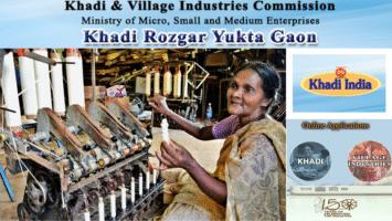Khadi Rozgar Yukta Gaon Scheme Registration