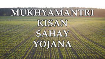 Mukhyamantri Kisan Sahay Yojana