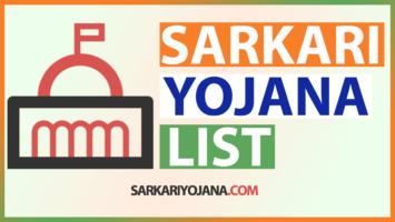 Narendra Modi Schemes List