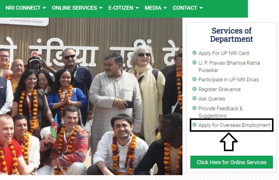 nri up gov website online services