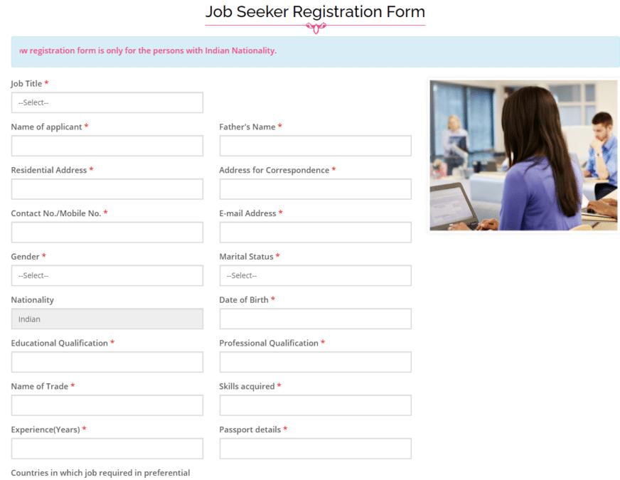 NRI UP Job Seeker Online Registration Form