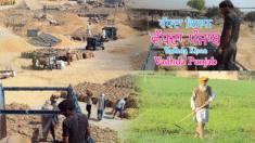 Punjab Anaaj Kharid Portal (www.anaajkharid.in) – Aarthiya / Miller Registration 2021 & Login