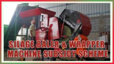 Punjab Silage Baler cum Wrapper Machines Subsidy Scheme 2020-2021 – Application Form PDF & Details