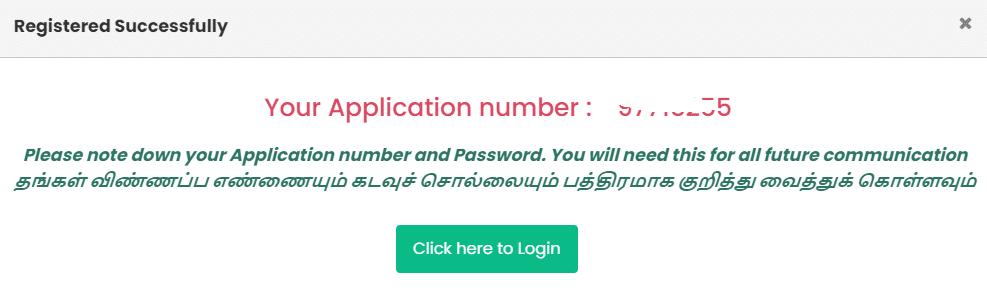 rte tamil nadu admission 2020 21 application number