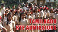 RTE Tamilnadu Admission 2021-22 Online Application Form | Tamil Nadu RTE Admission Dates at rte.tnschools.gov.in