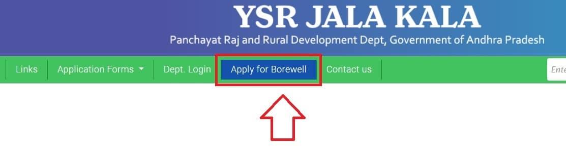 AP Jala Kala Scheme Apply Online