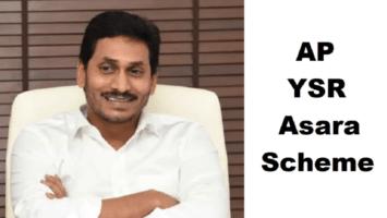 AP YSR Asara Scheme Apply Status List
