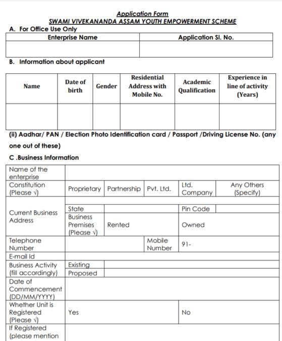 format svayem scheme assam application registration form